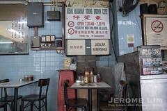 JeromeLim-4508