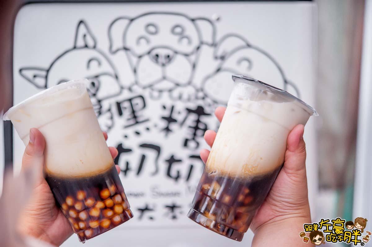 黑糖奶奶 三犬本舖(十全店)-16