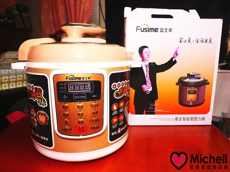 【Fusime富士美】電子智能萬用壓力鍋(LG60)