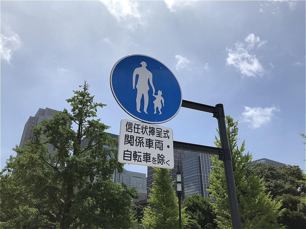 20180701_東京CityRun