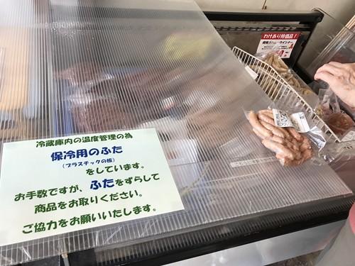 miyakohamu009