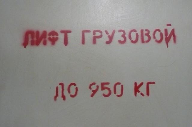P1650841