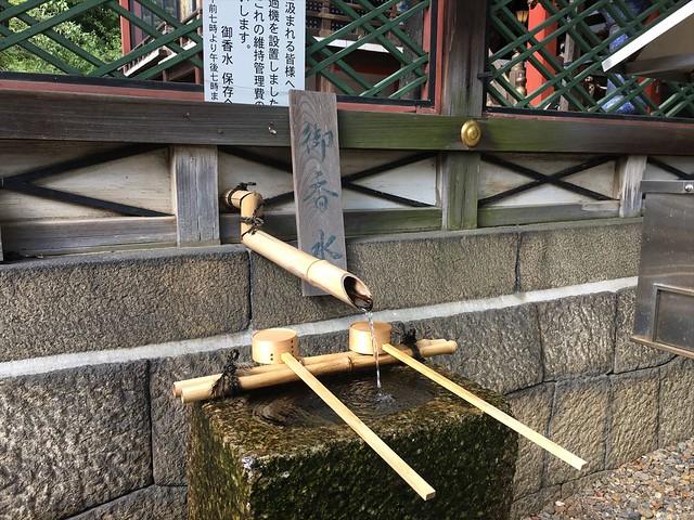 gokounomiya037