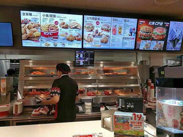 KFC at Dong Guan
