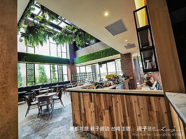 夏都城旅 親子飯店 台南住宿 115
