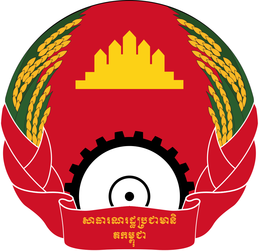 Emblem of the People's Republic of Kampuchea, 1979-1989