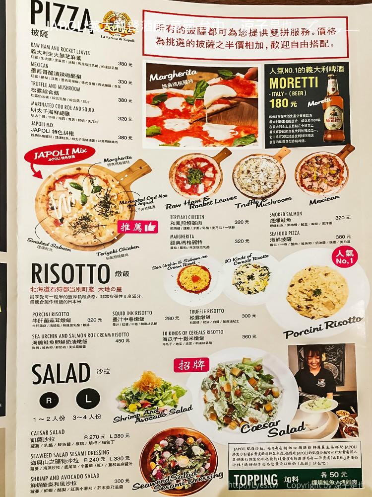 JAPOLI義大利餐酒館 菜單 台中 5