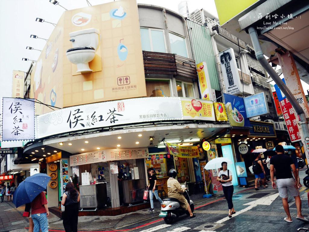 台北士林夜市好吃餐廳美食推薦食記 (3)