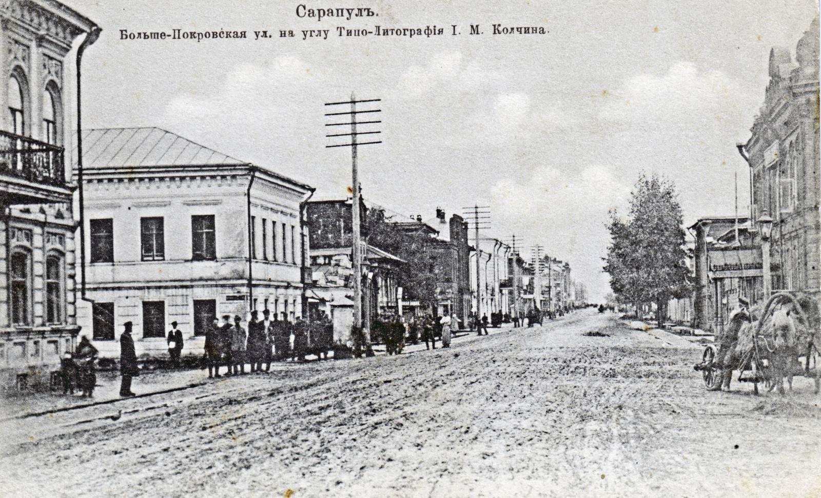 Большая Покровская улица на углу Типо-Литографии