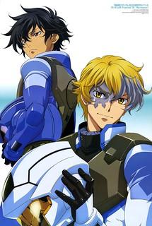 Graham Aker - Gundam Meister