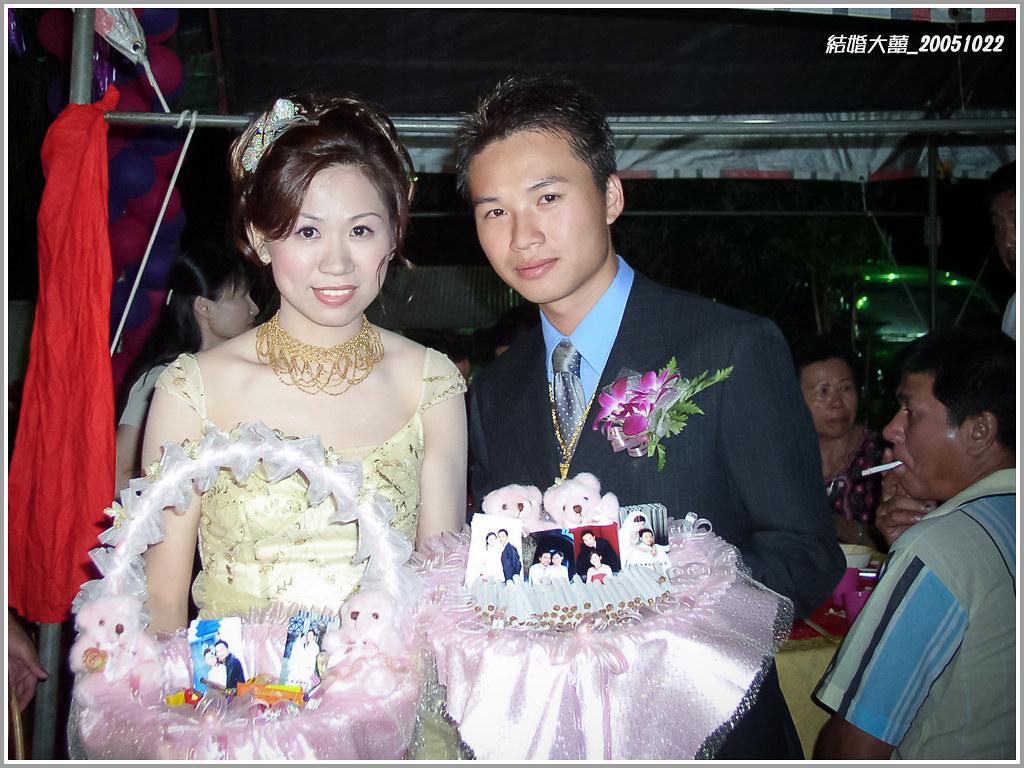 20051022_結婚大囍
