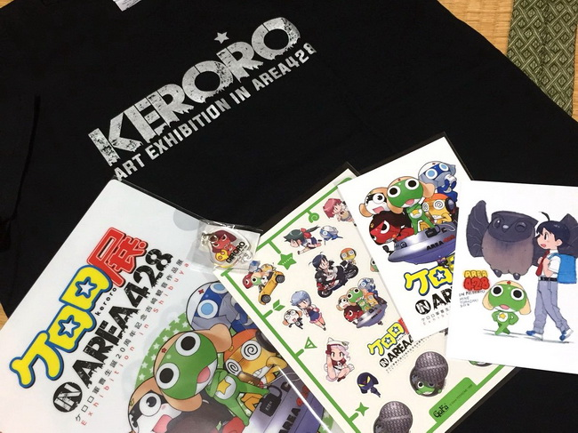 Keroro-In-Area428_42