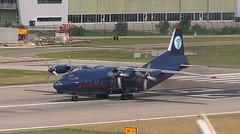 Ukraine Air Alliance Antonov An-12BK UR-CGV Zurich Airport webcam capt