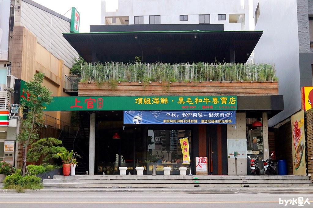 42341956250 e00216110f b - 熱血採訪|台北知名火鍋上官木桶鍋來台中,超狂甜蜜痛風鍋,爆量鮮蝦吃到爽