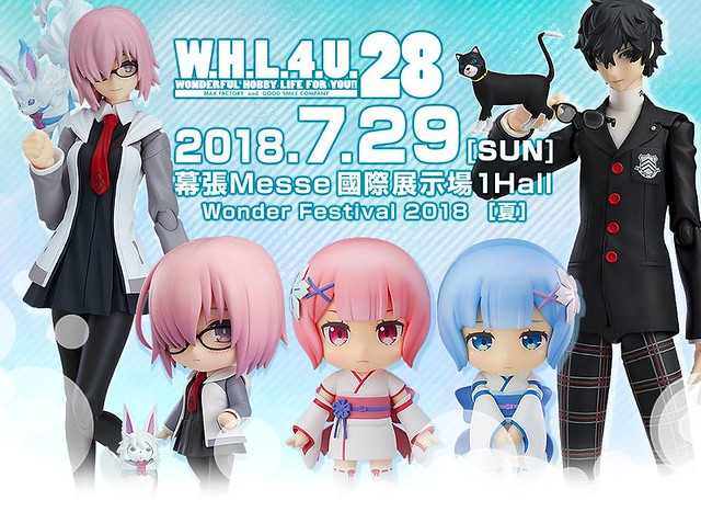 【WF2018夏】GSC、Max Factory 聯合攤位「WONDERFUL HOBBY LIFE FOR YOU!! 28」會場販售限定商品公開!