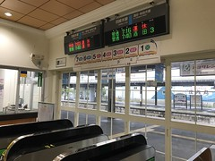 鶴岡駅 羽越線 運転見合わせ