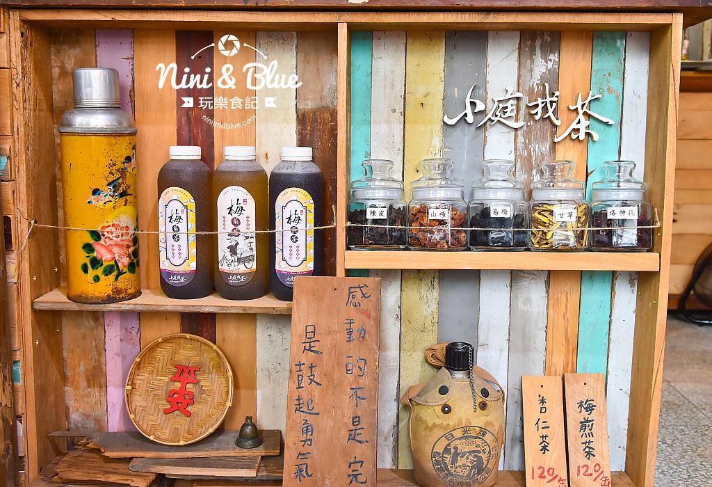 第二市場美食 小庭找茶 梅煎茶 凸餅 粉粿04