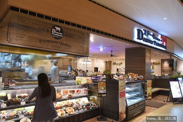 Denver Premium旭川站前店02
