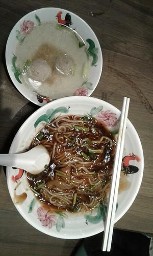 Uniquely SG beef noodle