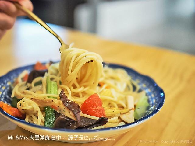 Mr.&Mrs.夫妻洋食 台中 13