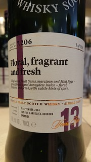 SMWS 7.206 - Floral, fragrant and fresh
