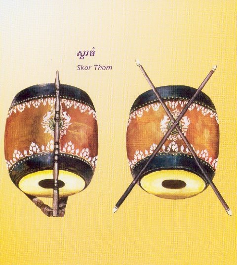 The two barrel-shaped drums known as the traditional Khmer instrument skor thom