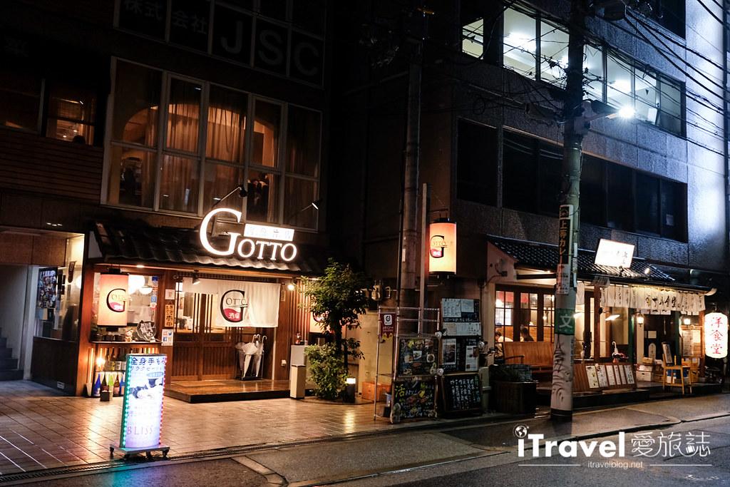 本町大阪景观饭店 Osaka View Hotel Honmachi (75)