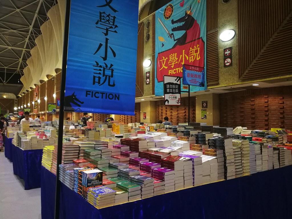 大野狼國際書展 (44)