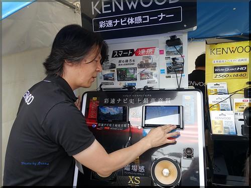 Photo:2018-05-19_T@ka.'s Life Log Book_【Event】ケンウッドカーナビ&ドラレコ体験イベント【PR】_04 By:logtaka