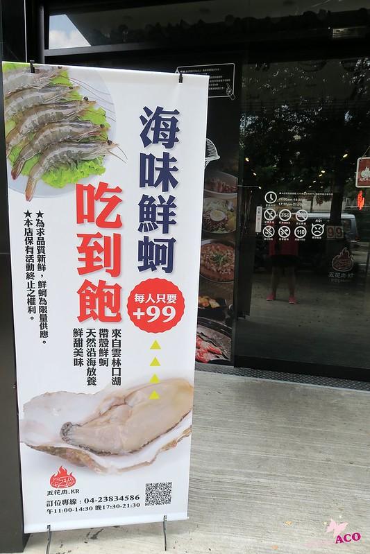 台中韓國五花肉燒烤吃到飽IMG_1307.JPG
