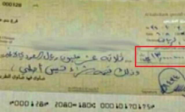 2033 Saudi buys a Goat worth SR 13 million (3.47 million) to Slaughter on Eid 03
