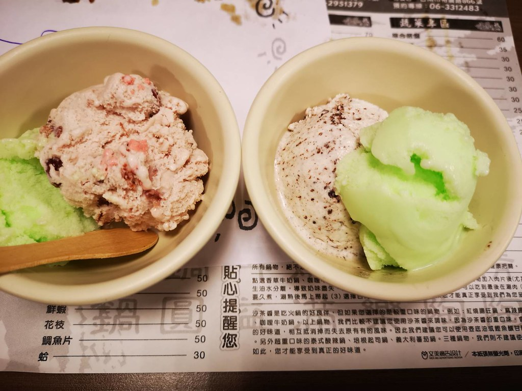台南老字號火鍋鍋物-津華火鍋 (北安店)