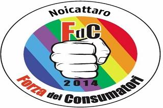 Noicattaro. fdc front