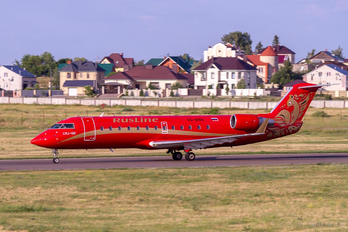 Rusline CRJ-100 VQ-BNA фото 5