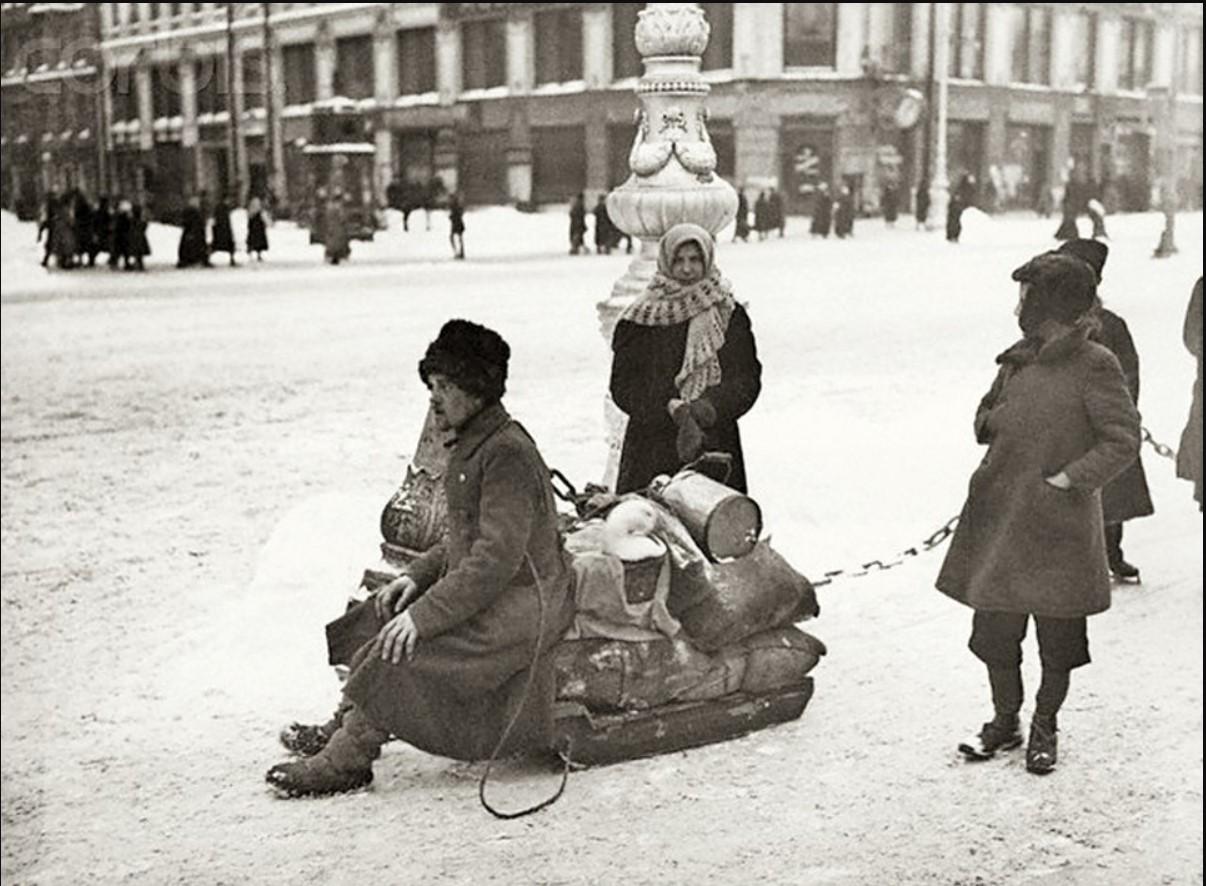 1921. На Невском.