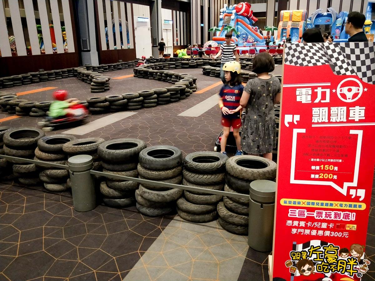 新光三越高雄左營店-環遊世界村創意氣球展-11