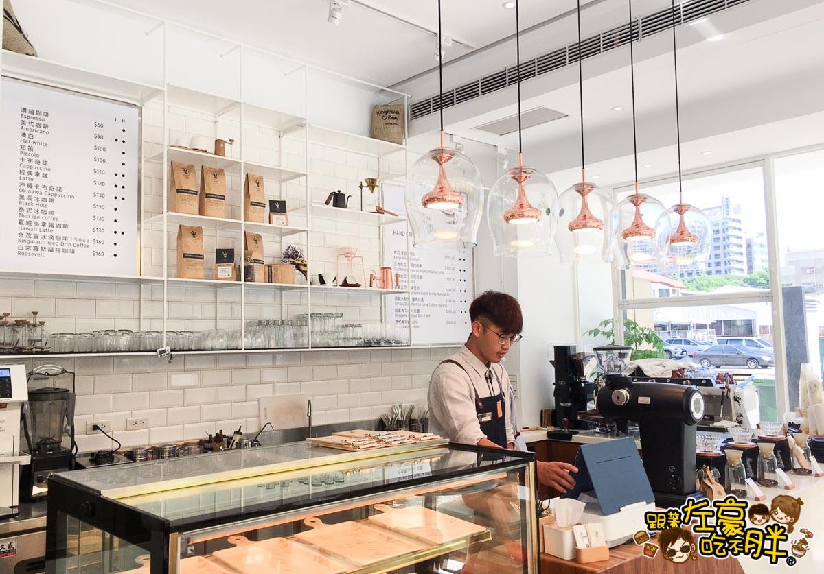 金茂宜咖啡 高雄咖啡店-7