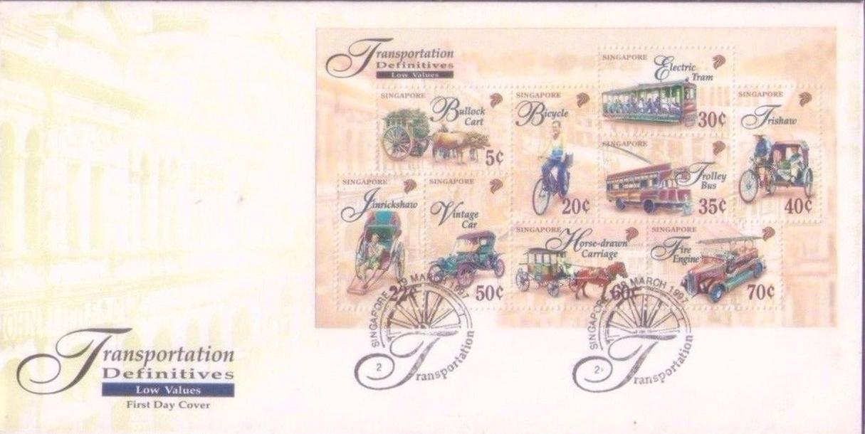 Singapore - Scott #788A (1997) souvenir sheet first day cover