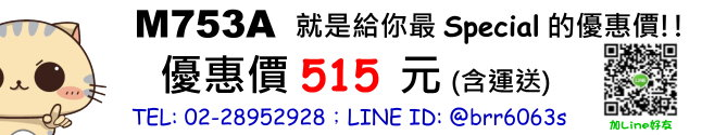 price-M753A