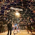 Burning Man Photo Walk!