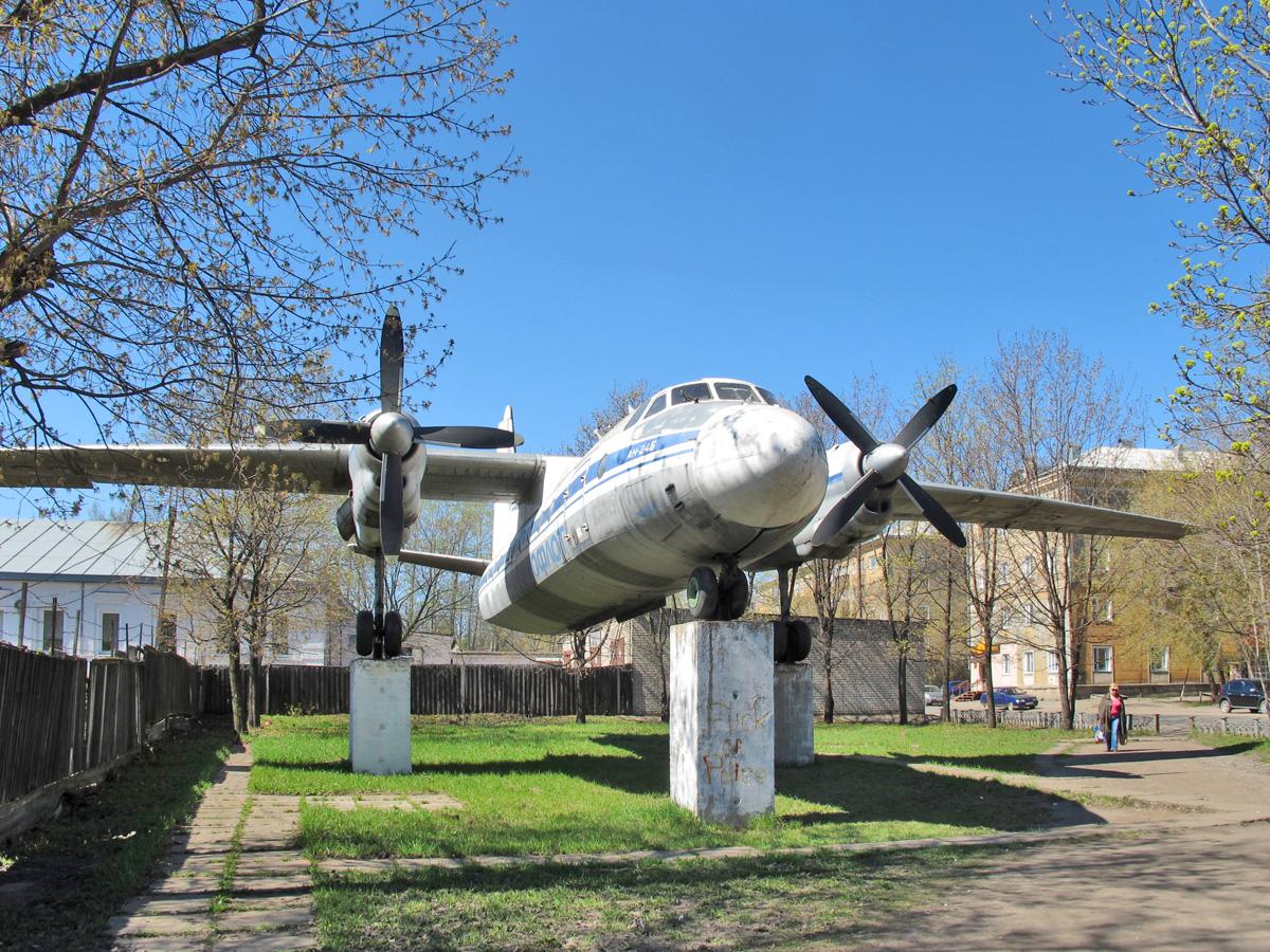 17 АН-24Б в Слободском Кировской области