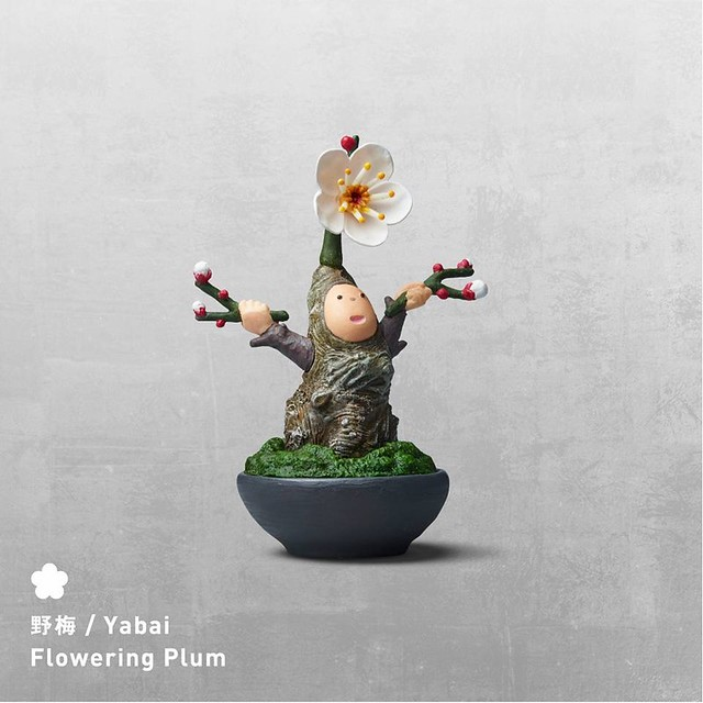 盆惱扭蛋:野梅 (Yabai / Flowering Plum)