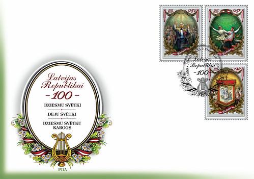 Aploksne - Latvijas Republikai 100, Dziesmu un deju svētki