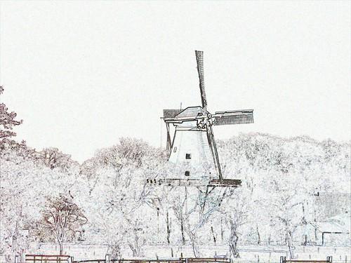 mill (1090544)