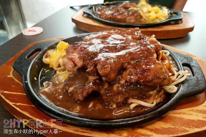 42273281990 0e52627e1b c - 福牛鉄板牛排 | 使用自助點餐機的平價牛排館,就在崇德家樂福旁!