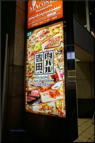 Photo:2018-07-18_T@ka.の食べ飲み歩きメモ(ブログ版)_栄の肉バルスタイルのダイニングバー【栄】肉バルミート吉田_08 By:logtaka