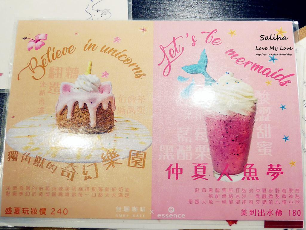 無聊咖啡餐點蛋糕下午茶果昔心得 (7)