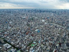 View from the deck of the Tokyo Skytree