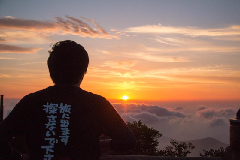日出ヶ岳より日の出