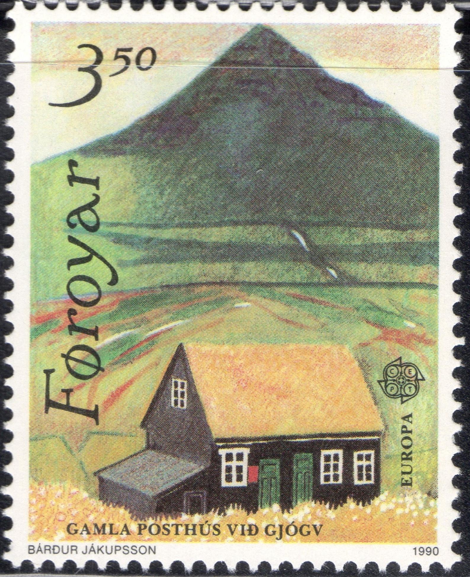 Faroe Islands - Scott #205 (1990)